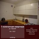 Объявление от Yurielt - фото №1