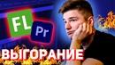 Чесноков Вадим | Краснодар | 0