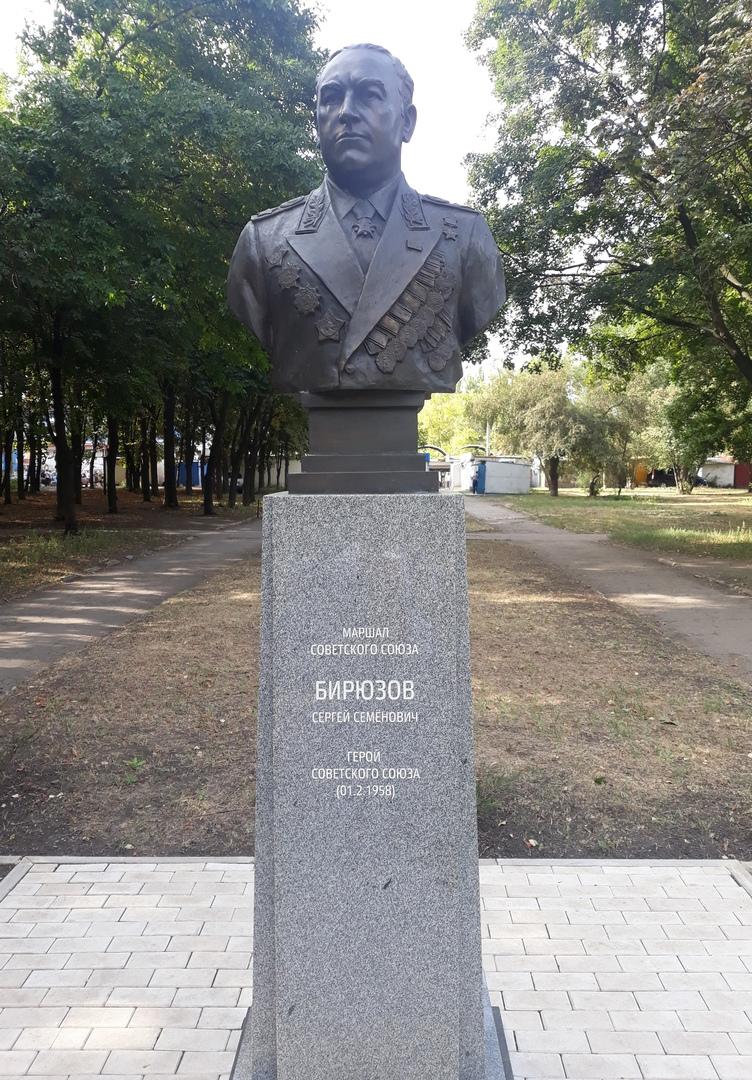 По страницам истории города: 117 лет со дня рождения Сергея Бирюзова