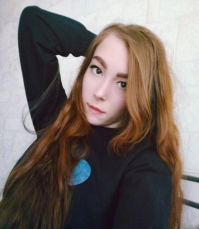 Анна Авдеева, Челябинск