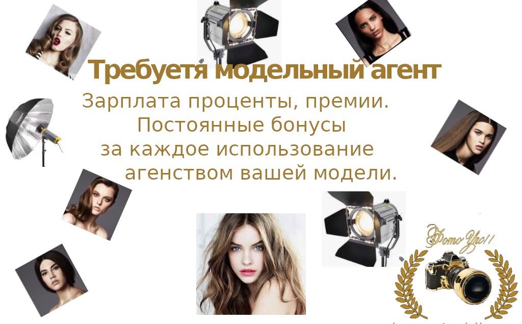 фото из альбома Карины Амельяновой №14