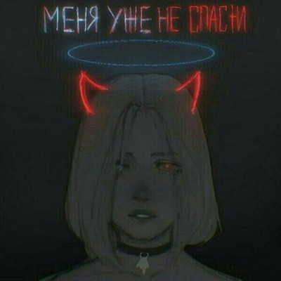 Ангелина Орлова