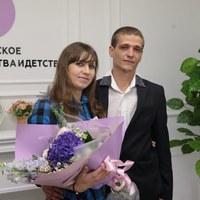 Марина Кисилева