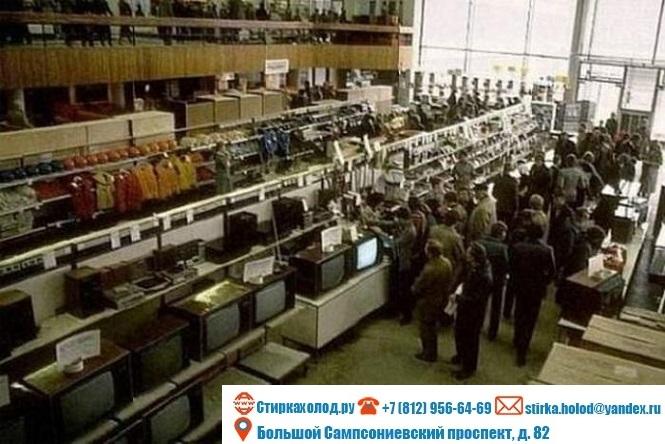 Бытовая техника в СССР, изображение №1