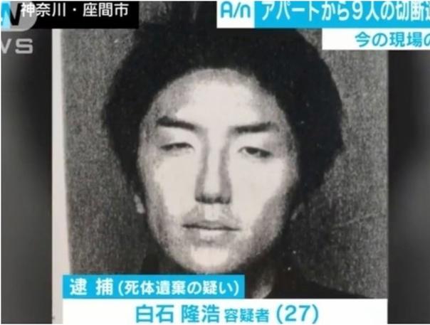 В Японии суд приговорил к казни 30-летнего Такахиро Сираиси, признанного виновным в многочисленных убийствах В ходе следствия выяснилось, что мужчина в соцсети знакомился с девушками, которые