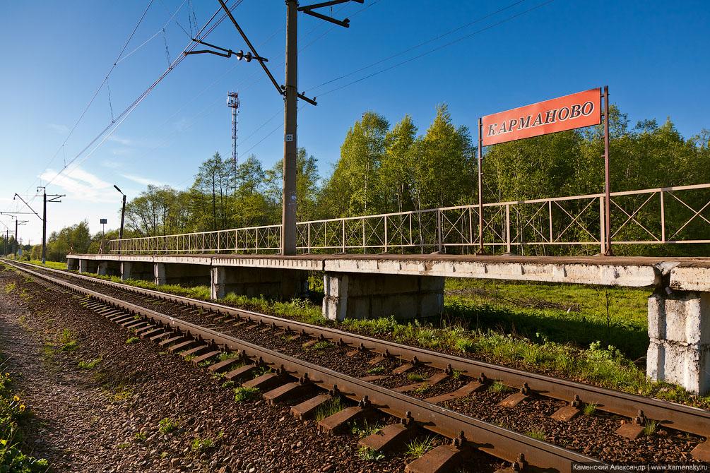 Железнодорожную платформу Карманово реконструируют в 2021 году