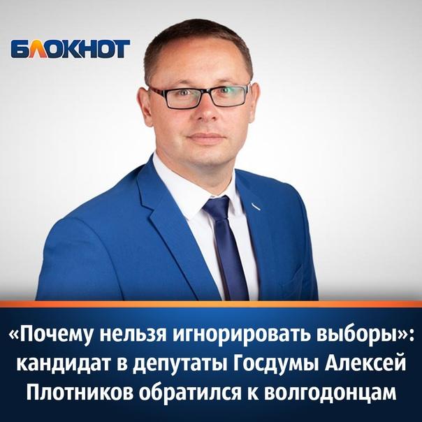 В преддверии выборов кандидат в депутаты Государственной ...