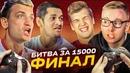 Спиряков Евгений   Москва   41