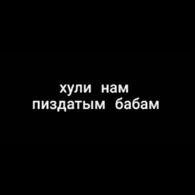 Марьяна Дмитривская