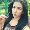 Ксения Джибилова
