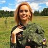 Alyona Romanova