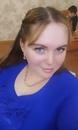 Алена Пурпейская