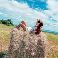 Фотография анкеты Айгули Дуловой ВКонтакте