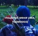 Сондыков Валерий |  | 3