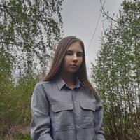 Фото Анны Арининой