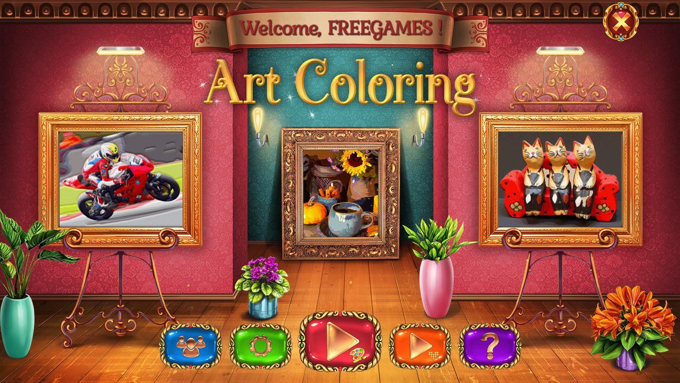 Художественная раскраска | Art Colouring (En) все части