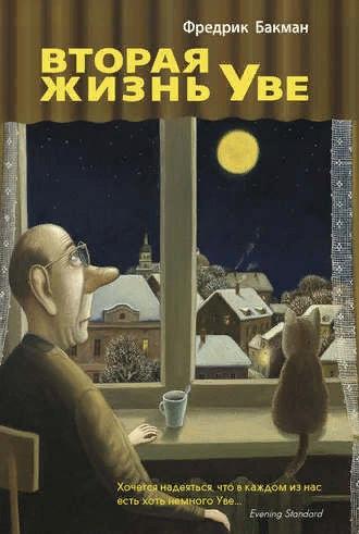 Виртуальная выставка «Уютный вечер» (из фонда ЛитРес), изображение №1