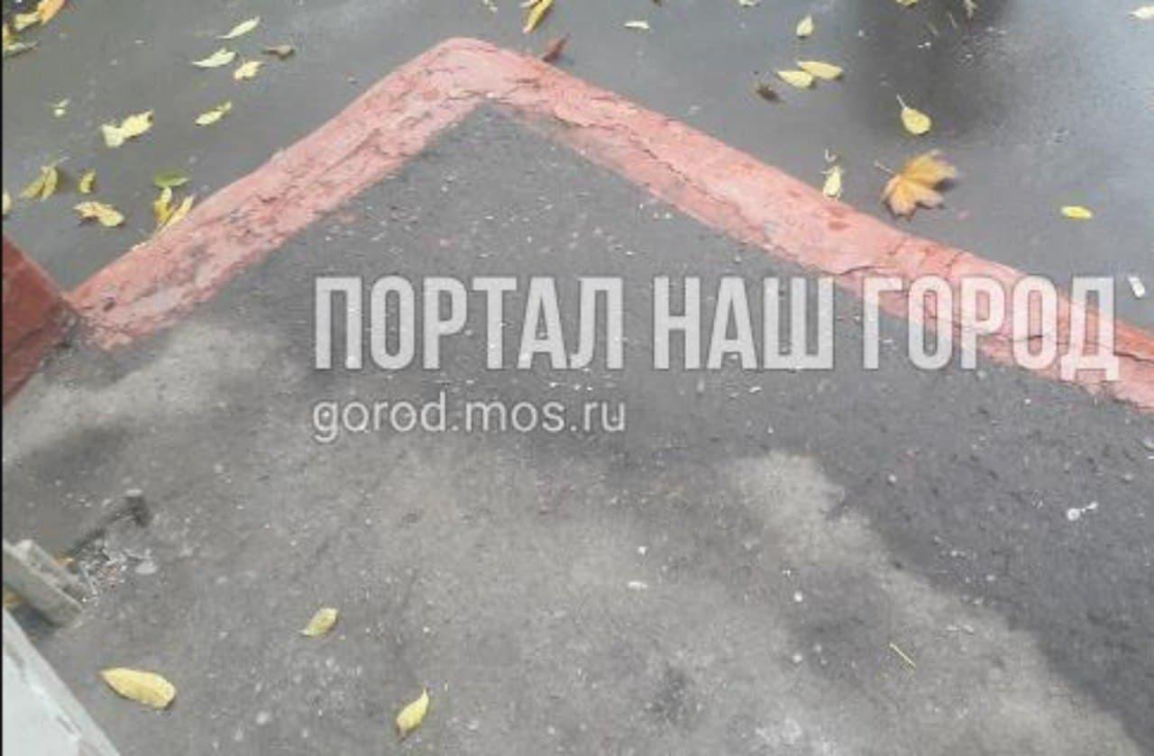 """Фото: скриншот с портала """"Наш Город"""""""