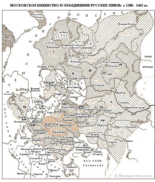Рост Московской Руси в XIV-XV вв. Сравните с картой языческой Руси выше.