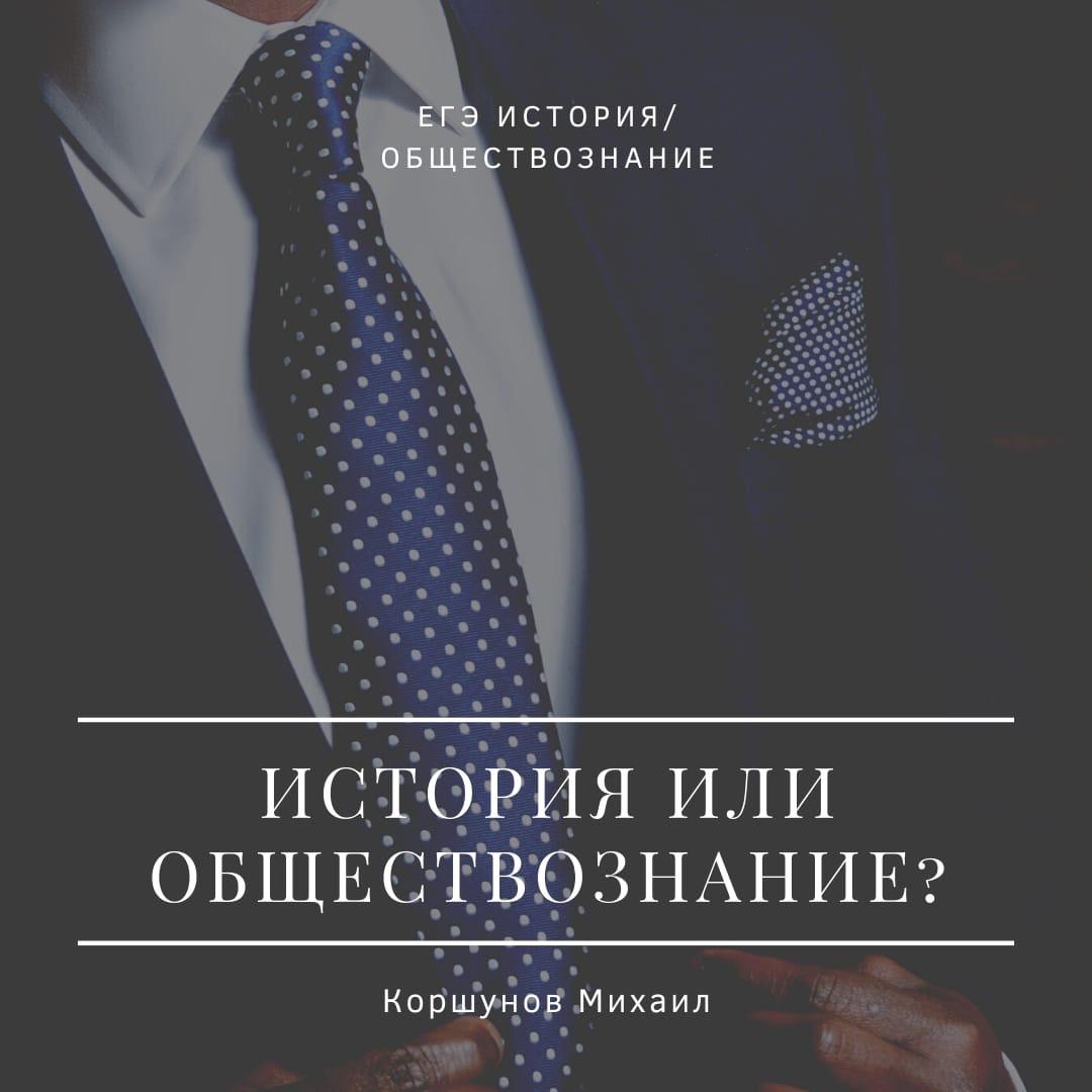 фото из альбома Михаила Коршунова №6