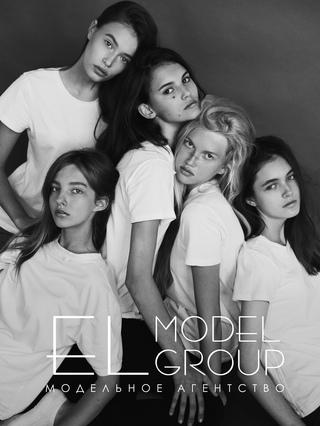 модельное агенство белоозёрский