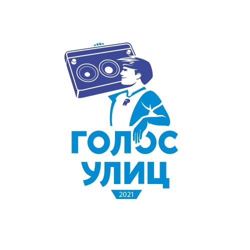 Афиша Ижевск Киберспортивный Форум в Ижевске