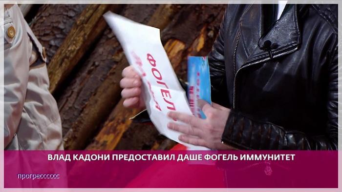 Женское голосование от 17.09.21