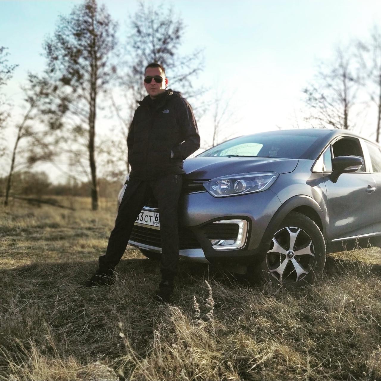 фото из альбома Рафаиля Тынчерова №7