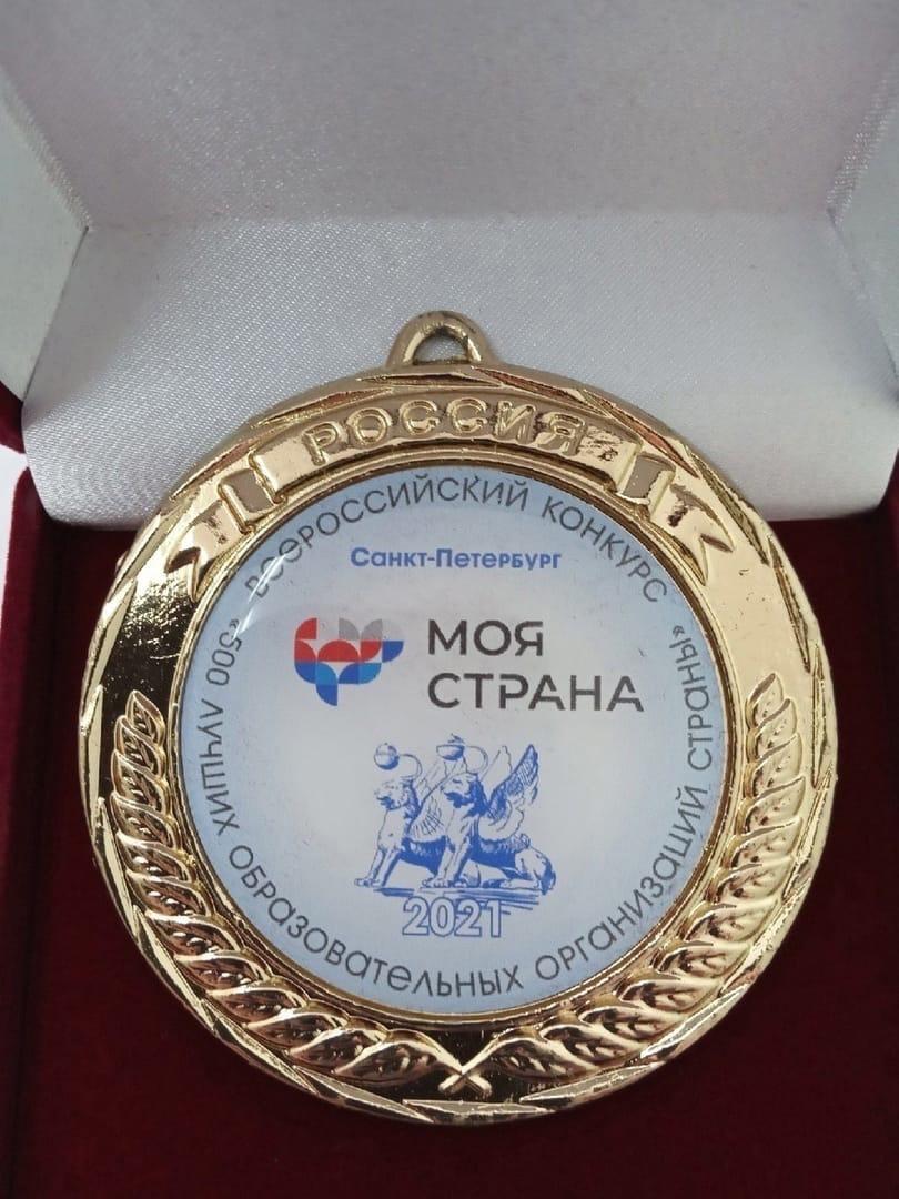 Школу из Глазовского района включили в список
