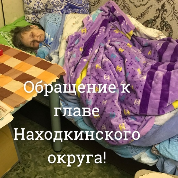 #отподписчика «Уважаемый Тимур Владимирович! Обращ...
