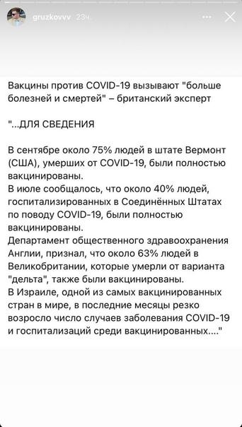 Врач Звениговской ЦРБ у себя на странице в Инстагр...