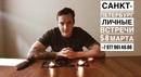 Волхов Дмитрий   Москва   24