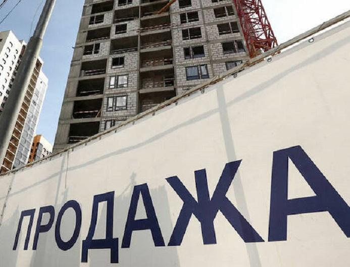 В Карачаево-Черкесии остановился рынок продажи жилья в новостройках