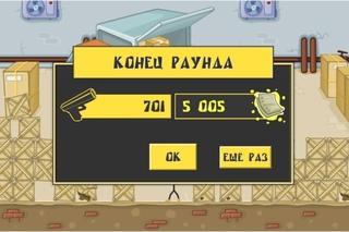 Скриншоты игроков