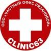 Частная клиника «Частный офис Рязановой»