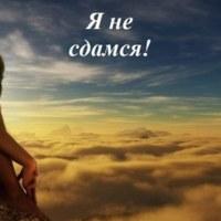 Фото Ырыскан Култаевой ВКонтакте