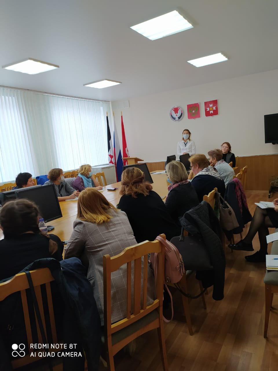 📝15 сентября состоялось производственное совещание сельских библиотекарей