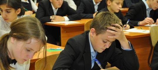 В школах Тюменской области тестирование по ВПР начнется с 1 марта