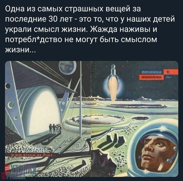 АНТИУТОПИЯ  УТОПИЯ 124636