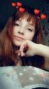 Ксения Куропаткина