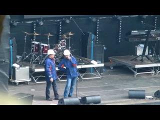 День Шахтера и выступление Томаса Андерса (Modern Talking)