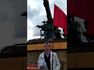 Символ Победы - Красное знамя! Триколор - символ национал-предательства в годы ВОВ. (Агарёв М.Н.)