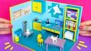 Лечим котят! 🌟 МИНИ Ветеринарная клиника для кукол! Аксессуары для МИНИ КОШЕК 😍 Анна Оськина