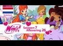 Winx Club: Seizoen 7, Aflevering 26 - «De kracht van de feeëndieren» (Nederlands)