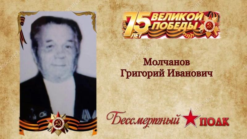 часть 2 Бессмертный полк Гремячево