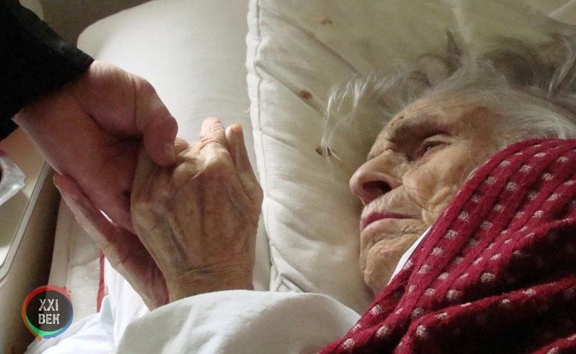 Этот старик умер в доме престарелых. Все считали, что он ушел из жизни, не остав...