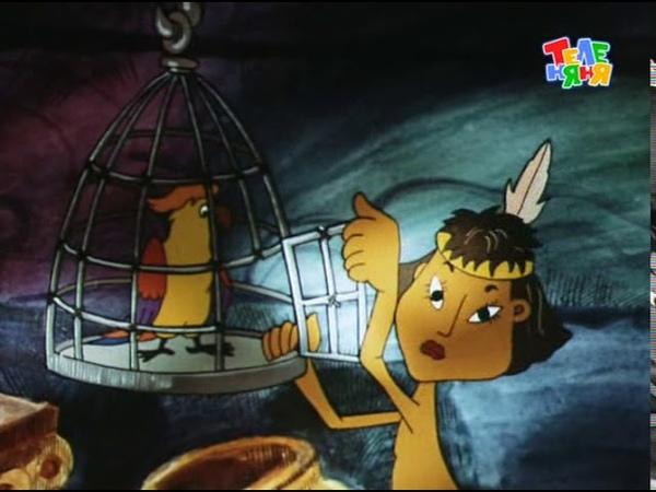 Приключения маленьких друзей часть 2 мультфильм