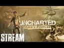 Прохождение Uncharted: Drake's Fortune (PS4) - Дорога на Эльдорадо