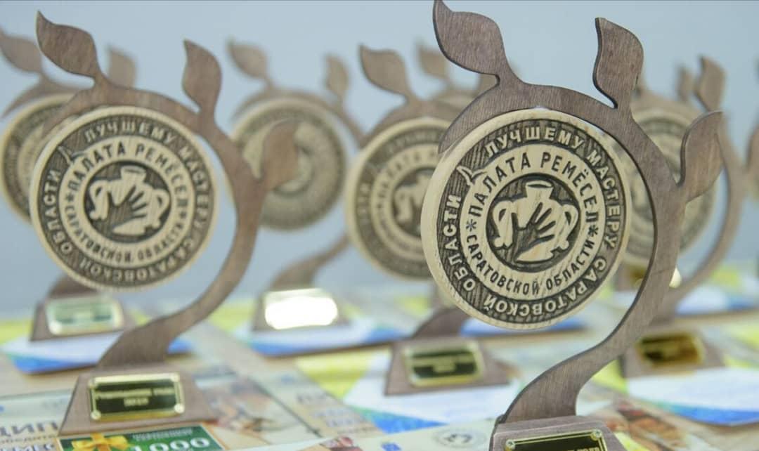 Петровчане вошли в число финалистов конкурса «Ремесленник года»