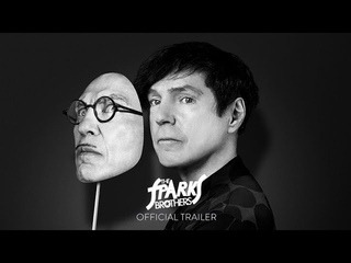 THE SPARKS BROTHERS - Official Trailer